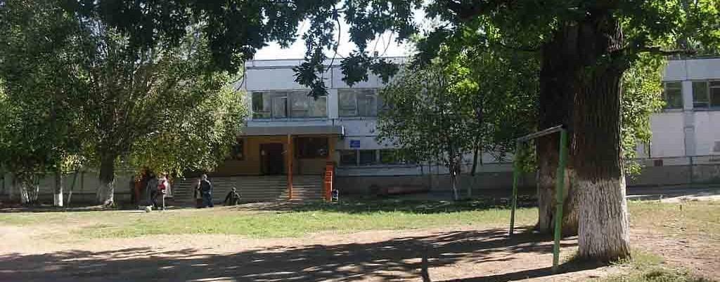 Школа № 48 Самара
