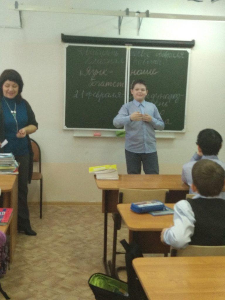 Международный день родного языка (21 февраля)